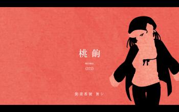 Wallpaper ID : 887765