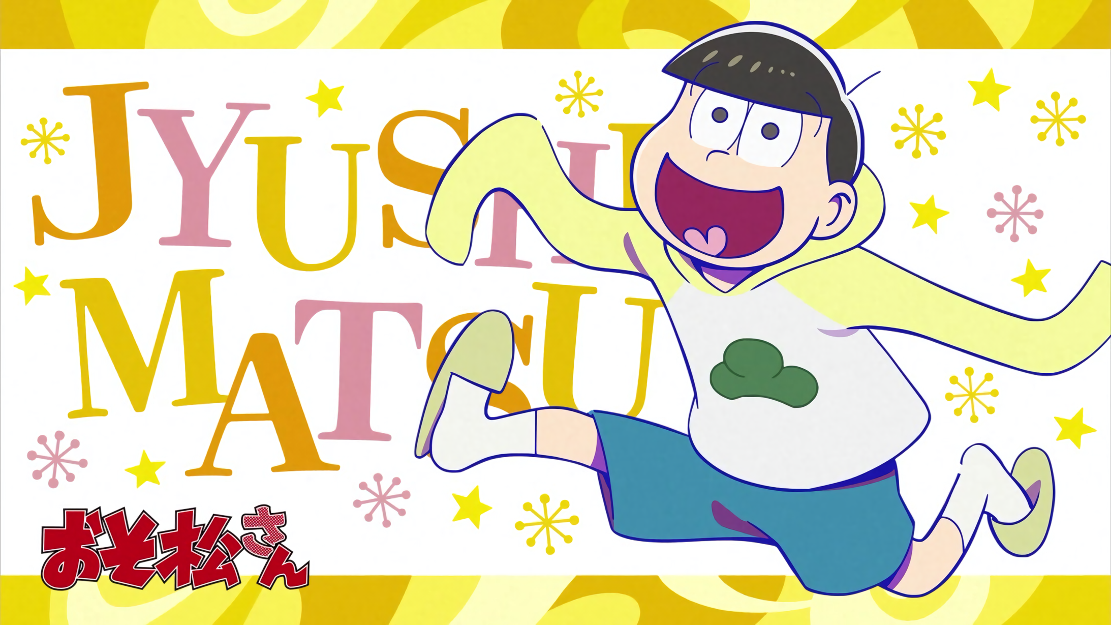 Osomatsu San Hd Wallpaper Background Image 2186x1229