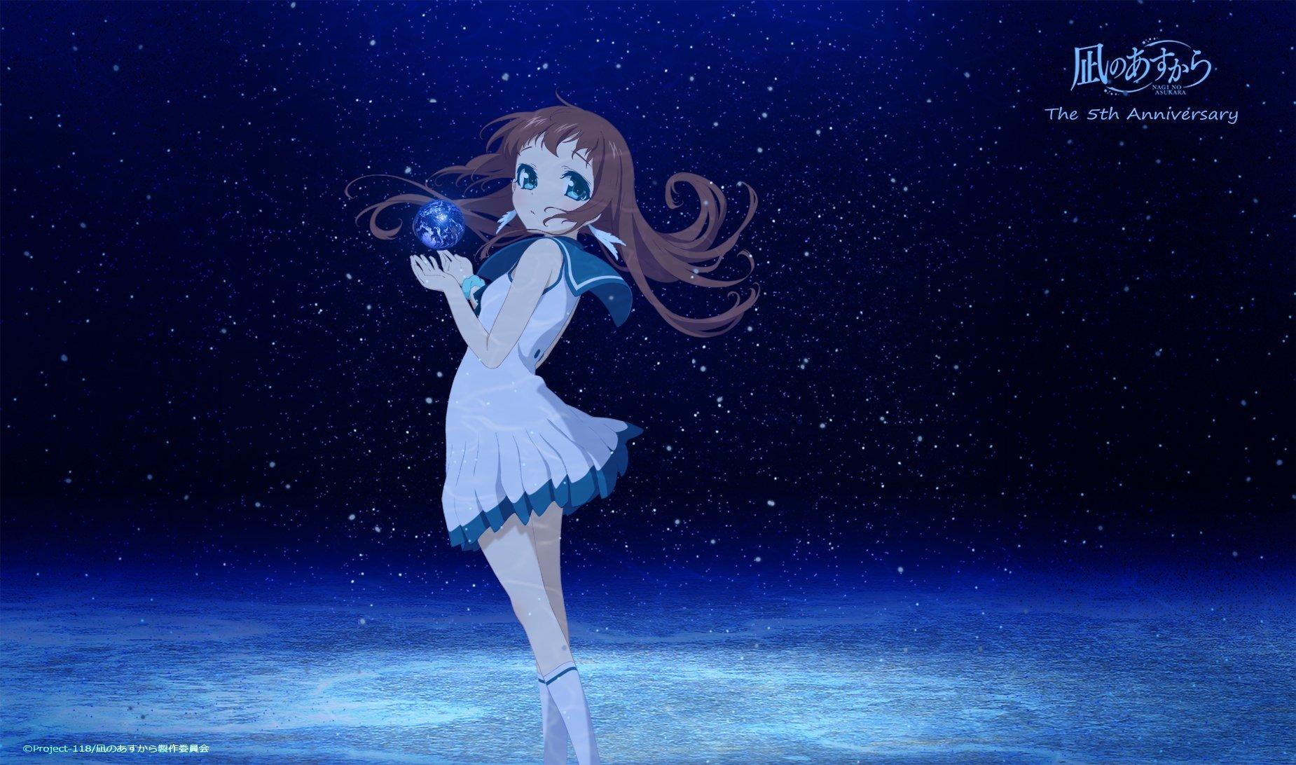 Wallpapers ID:916984