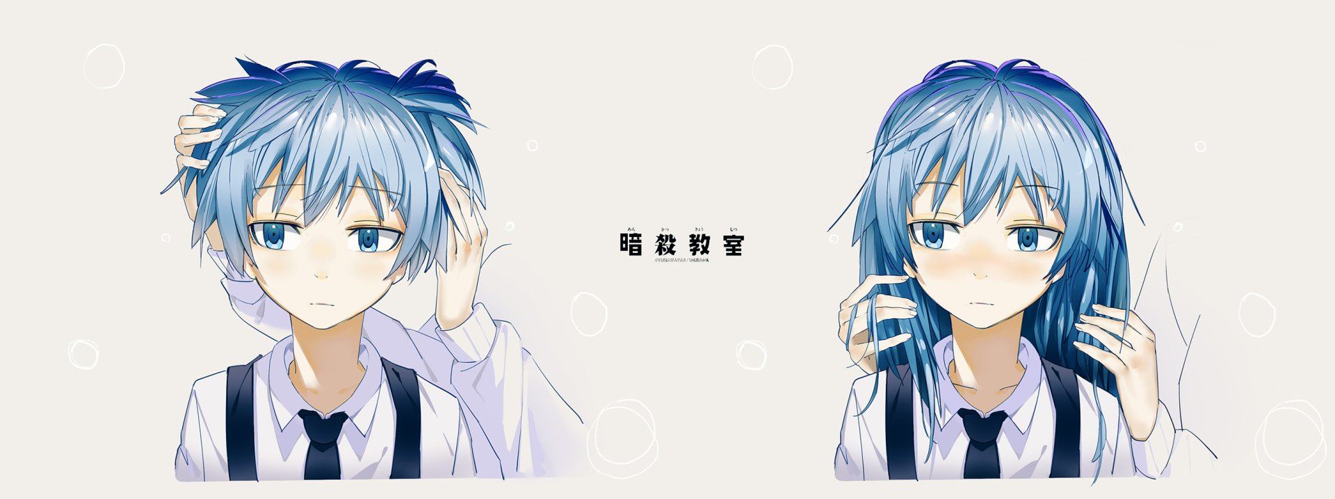 Wallpapers ID:917098