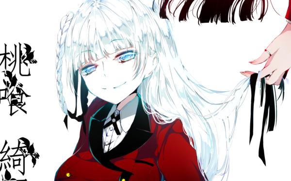 Anime Kakegurui Kirari Momobami HD Wallpaper | Background Image